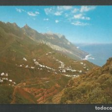 Postales: POSTAL SIN CIRCULAR ISLAS CANARIAS 3051 TAGANANA (TENERIFE) EDITA PAGSA. Lote 277562168