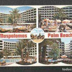 Postales: POSTAL SIN CIRCULAR GRAN CANARIA 1225 HOTEL MASPALOMAS EDITA MIGUEL DIAZ. Lote 277658353