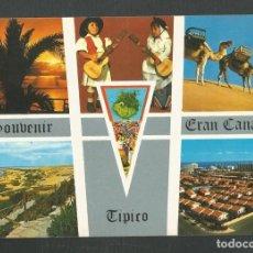Postales: POSTAL CIRCULADA GRAN CANARIA 179 EDITA HOLIDAYS. Lote 277659458