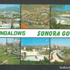 Postales: POSTAL CIRCULADA BUNGALOWS SONORA GOLF GRAN CANRIA 10982 EDITA BRITO. Lote 277659608