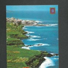 Postales: POSTAL SIN CIRCULAR SANTA URSULA 15 TENERIFE EDITA ESCUDO DE ORO. Lote 277662603