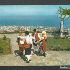 Postales: POSTAL SIN CIRCULAR TENERIFE (CANARIAS) VISTA DE SANTA CRUZ BAILE TIPICO EDITA CAMPAÑA. Lote 277662803