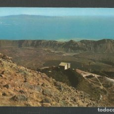 Postales: POSTAL SIN CIRCULAR ISLAS CANARIAS 3039 TENERIFE ESTACION TELE FERICO EDITA PERLA. Lote 277662978