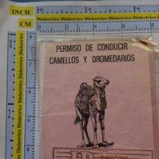 Postales: PERMISO DE CONDUCIR CAMELLOS Y DROMEDARIOS ISLAS CANARIAS. AÑO 1983. 554. Lote 288511128