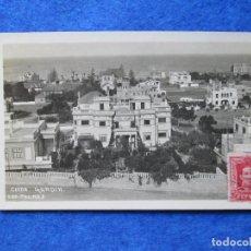Postales: CUIDA GARDIN LAS PALMAS. Lote 288941233