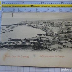 Postales: POSTAL DE TENERIFE. SIGLO XIX - 1905. SANTA CRUZ. BAHÍA DEL PUERTO. UNIÓN UNIVERSAL . 898. Lote 289452698