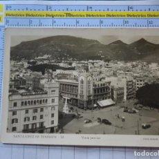 Postales: POSTAL DE TENERIFE. AÑOS 30 50. SANTA CRUZ VISTA PARCIAL 38 ARRIBAS. HOTEL OROTAVA. 899. Lote 289452823