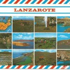 Postales: POSTAL LANZAROTE (CANARIAS) - LA ISLA DE LOS VOLCANES - CIAL. SILVA 1985 CIRCULADA. Lote 295280588