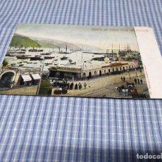 Postales: POSTAL ANTIGUA CANARIAS. SANTA CRUZ DE TENERIFE. PUERTO. Lote 295345158