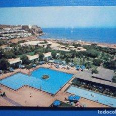 Postales: POSTAL - SAN AGUSTÍN - GRAN CANARIA - VISTA HOTEL COSTA - PHILIPPE MARTIN- AÑO 1971 - ESCRITA. Lote 297089288