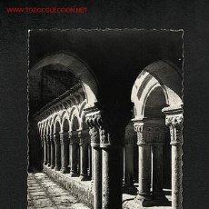 Postales: POSTAL DE SANTILLANA DEL MAR (CANTABRIA): COLEGIATA, CLAUSTRO (ED.GARCIA GARRABELLA NUM.28). Lote 945168