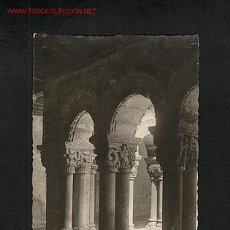 Postales: POSTAL DE SANTILLANA DEL MAR (CANTABRIA): DETALLE DE LOS CAPITELES (DOMINGUEZ NUM.22). Lote 945244