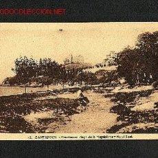 Postales: POSTAL DE SANTANDER (CANTABRIA): SARDINERO: PLAYA DE LA MAGDALENA Y HOTEL REAL (NUM. 42). Lote 679480