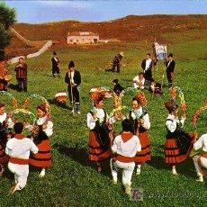 Postales: SANTANDER. T. P. Nº 143. DANZA TÍPICA DE LOS ARCOS. ROMERÍA DEL FARO. SIN CIRCULAR. MAGNÍFICA.. Lote 24378909