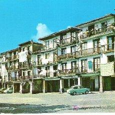 Postales: Nº4SAN VICENTE DE LA VARQUERA *** ALARDE **** 1969. Lote 7288438