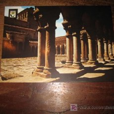Postales: SANTILLANA DEL MAR COLEGIATA CLAUSTRO . Lote 7431950