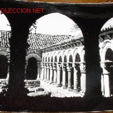 Postales: ANTIGUA FOTO POSTAL DE SANTILLANA DEL MAR (CANTABRIA) - ARRIBAS - SIN CIRCULAR. Lote 2421762