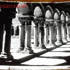 Postales: ANTIGUA FOTO POSTAL DE SANTILLANA DEL MAR (CANTABRIA) - ARRIBAS - SIN CIRCULAR. Lote 2421764