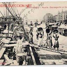 Cartes Postales: SANTANDER. MUELLE. DESCARGANDO UN BARCO. CIRCULADA. Lote 11009132
