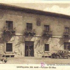 Postales: TARJETA POSTAL DE SANTILLANA DEL MAR Nº 12. PARADOR GIL BLAS. EDICIONES ARRIBAS -ZARAGOZA.. Lote 11333033