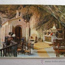 Postales: POSTAL DE COVADONGA, GRUTA Y VIRGEN (FARDI MOD 84, SIN CIRCULAR). Lote 18608745