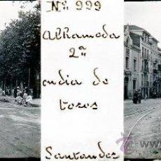 Postales: ANTIGUA FOTOGRAFIA ESTEREOSCOPICA DE CRISTAL DE SANTANDER - ALHAMEDA 2ª UN DIA DE TOROS - MIDE 10,7 . Lote 27267996