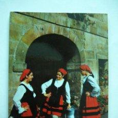 Cartoline: SANTANDER. Nº 118. ED. ARRIBAS. ESCRITA Y CIRCULADA. Lote 25901329