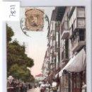 Postales: SANTANDER - CALLE AMOS DE ESCALANTE - LIBRERIA GENERAL - (7821). Lote 28350902