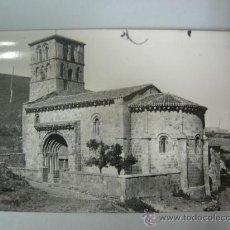 Postales: POSTAL CERVATOS - COLEGIATA ROMANICA - I CONCURSO N. DE ATENEOS SANTANDER 1963. Lote 28423580