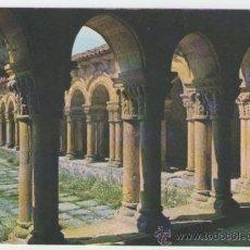 Postales: SANTILLANA DEL MAR - CLAUSTRO COLEGIATA - EDICIÓN GARRABELLA - POSTAL -. Lote 30625227
