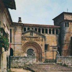 Postales: POSTAL - COLEGIATA SANTILLANA DEL MAR - CANTABRIA - ARRIBAS - 25. Lote 32652665