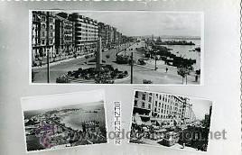 SANTANDER.- POSTAL MOSAICO 3 VISTAS.- EDICIONES DARVI Nº 3-1.- FOTOGRAFICA. (Postales - España - Cantabria Moderna (desde 1.940))