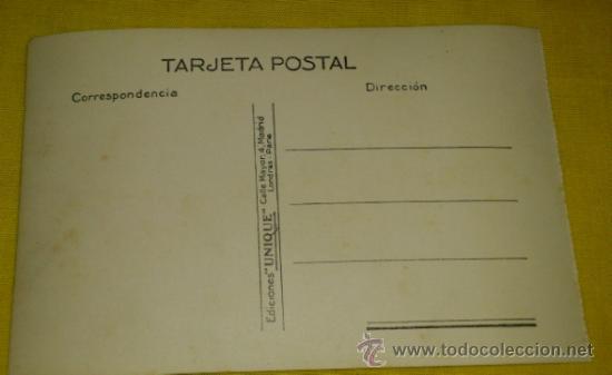 Postales: POSTAL FOTOGRAFICA num 2105., SANTANDER., PLAYA DEL SARDINERO – Ediciones Unique - Foto 2 - 34513441