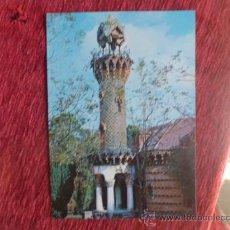 Postales: POSTAL COMILLAS SANTANDER TORRE DEL CAPRICHO S/C A-192. Lote 36366730