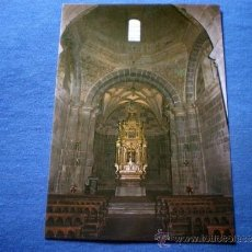Postales: POSTAL POTES MONASTERIO SANTO TORIBIO DE LIEBANA CAPILLA DE RELIQUIA DE SANTA CRUZ NO CIRCULADA. Lote 36368147