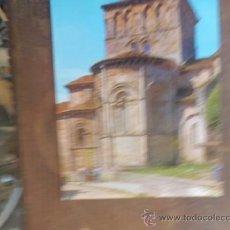 Postales: POSTAL SANTILLANA DEL MAR SANTANDER S/C A-468. Lote 37437538