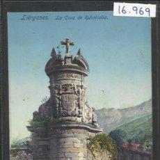Postales: LIERGANES - LA CRUZ DE RUBALCABA - FUERTES - (16969). Lote 38094554