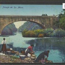 Postales: SOLARES - PAISAJE DEL RIO MIERA - FUERTES - (16970). Lote 38094584