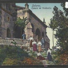 Postales: SOLARES - IGLESIA DE VALDECILLA - FUERTES - (16972). Lote 38094609