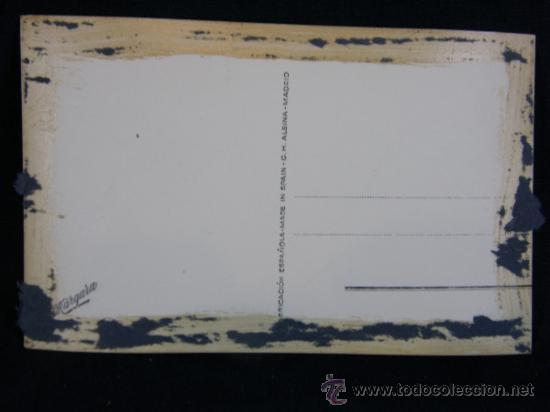 Postales: postal fotográfica sin circular Santander (El Sardinero) Plaza Brisas G.H Alsina Madrid 27 - Foto 2 - 38999878
