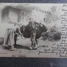 Postales: CANTABRIA COLECCIÓN LA TIERRUCA TRES SATISFECHOS POSTAL ANTIGUA. Lote 40167562