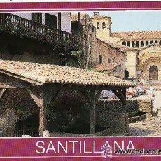 Postales: +-+ PV598 - POSTAL - SANTILLANA DEL MAR - LA COLEGIATA - SIN CIRCULAR. Lote 40737407