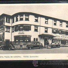 Postales: TARJETA POSTAL POTES, SANTANDER - HOSTAL PICOS DE EUROPA. FOTO BUSTAMANTE. Lote 41106934