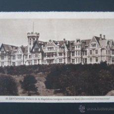Postales: POSTAL CANTABRIA. SANTANDER. PALACIO DE LA MAGDALENA. ANTIGUA RESIDENCIA REAL. CIRCULADA. AÑO 1942.. Lote 42220938