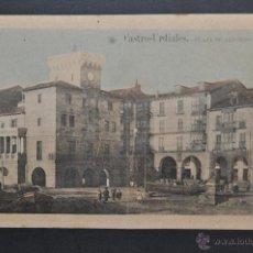 Postales: ANTIGUA POSTAL DE CASTRO URDIALES. CANTABRIA. PLAZA DE ALFONSO XII. ED. C. DIEZ. SIN CIRCULAR. Lote 43726174