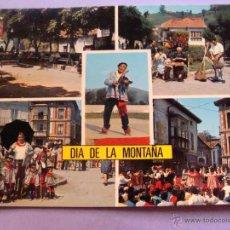 Postales: POSTAL DE CANTABRIA. AÑO 1974. CABEZÓN DE LA SAL, DÍA DE LA MONTAÑA. 2469. Lote 43853456
