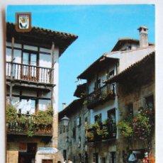 Postales: POSTAL DE SANTILLANA DEL MAR (CANTABRIA).. Lote 44295145