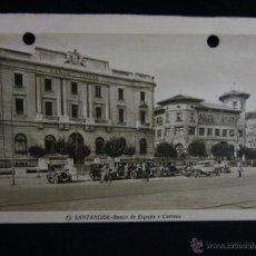 Postales: POSTAL CIRCULADA 13 SANTANDER BANCO DE ESPAÑA Y CORREOS SELLO FRANCO DESTINO MADRID 1945. Lote 44687042