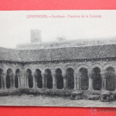 Postales: ANTIGUA POSTAL DE SANTILLANA. CANTABRIA. CLAUSTROS DE LA COLEJIATA. FOTPIA. CASTAÑEIRA. SIN CIRCULAR. Lote 45235151