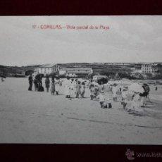 Postales: ANTIGUA POSTAL DE COMILLAS. CANTABRIA. VISTA PARCIAL DE LA PLAYA. ED. M. SOLÍS. SIN CIRCULAR. Lote 45272393